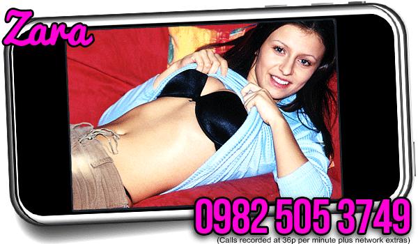 img_phone-chat-adult_zara_big