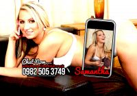img_phone-chat-adult_header_samantha
