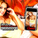 img_phone-chat-adult_header_annie