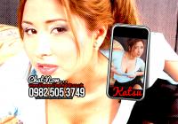 img_phone-chat-adult_header_katsu