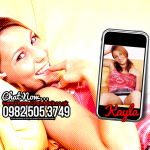 img_phone-chat-adult_header_kayla
