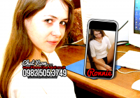 img_phone-chat-adult_header_ronnie
