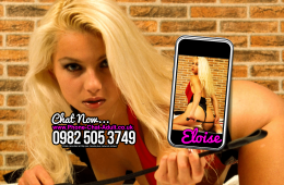 img_phone-chat-adult_header_eloise